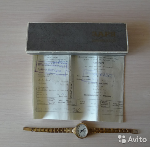 Продать часы заря часа это нормо стоимость