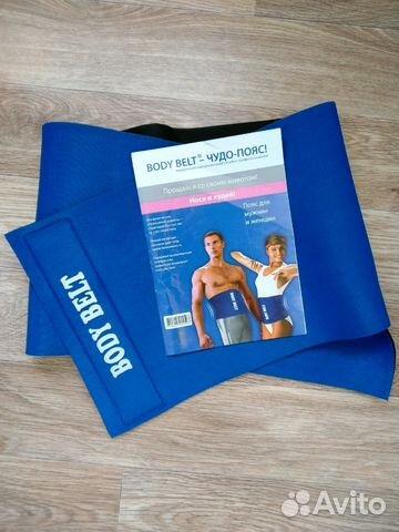 Body belt пояс для похудения купить екатеринбург