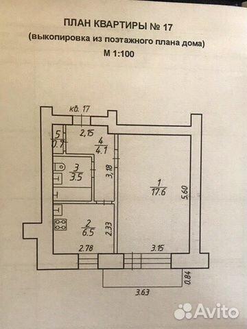 1-к квартира, 32.4 м², 1/5 эт.