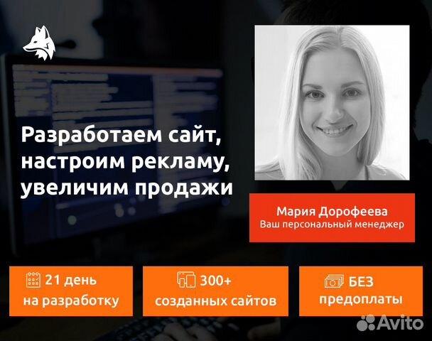 Работа фрилансер в омске как работать фрилансером из-за границы