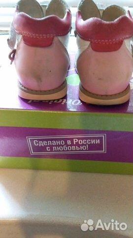 Туфли ортопедические 89607425232 купить 3