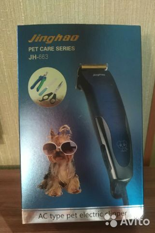 Clippers dogs and cats