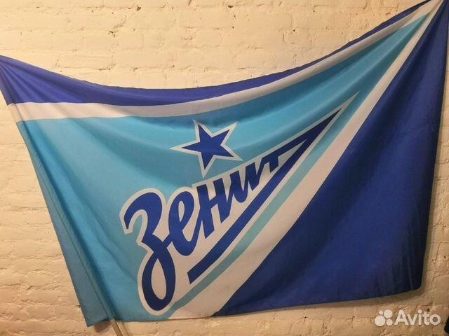 Мастурбирует с флагом зенита 10