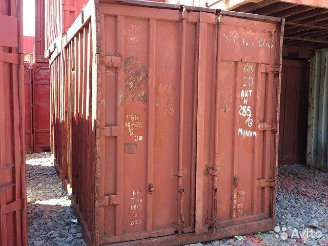 89370628016 Container warehouse length 2.6 No. С587