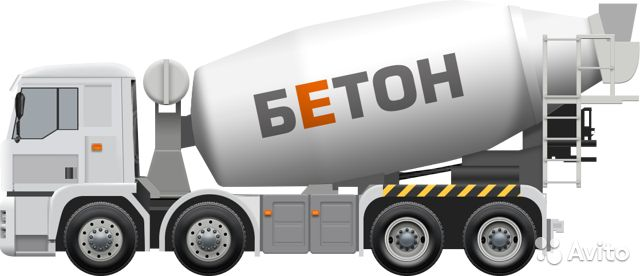 бетон ачинск