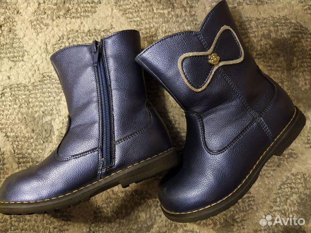 Обувь р. 25  89119514775 купить 5
