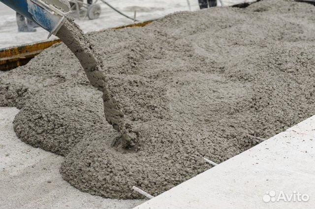 бетон в 75 купить