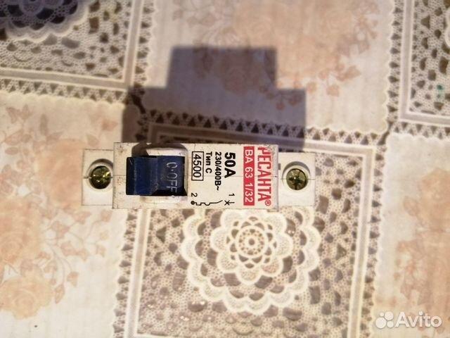 Автоматы Ресанта с байпасом 89100414203 купить 1