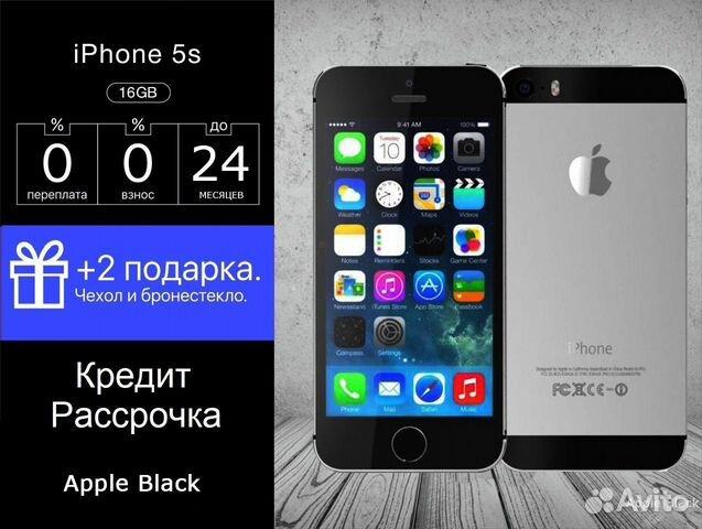 хоум кредит краснодар телефон атарбекова