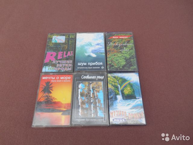 Аудиокассеты и боксы для кассет 89009245289 купить 6
