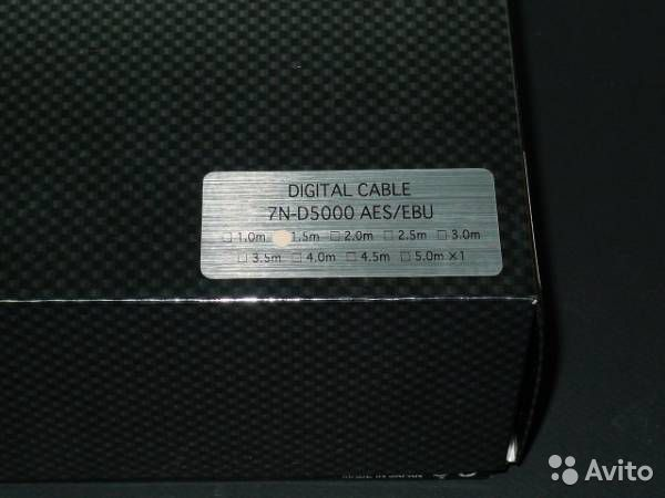 Acrolink 7N-D5000 AES/EBU 1.5 m buy 2