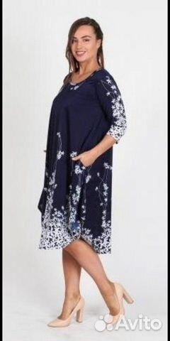 Платье Жизель