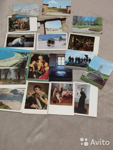 карьеру великий новгород открытки ссср каталоге есть