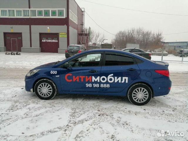 Прокат автомобилей красноярск без залога как узнать в залоге ли у банка машина
