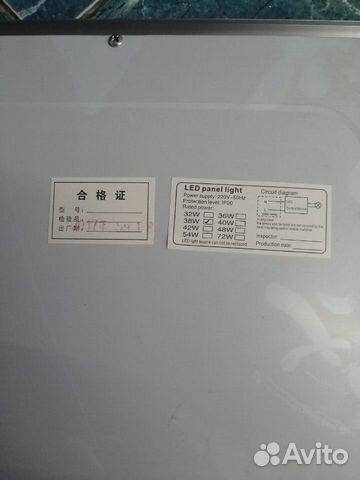 Светодиодная панель 89148811787 купить 4