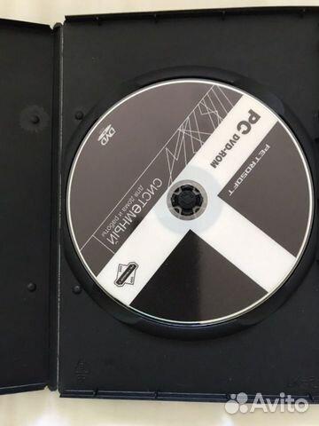Системный загрузочный диск 89142103066 купить 3