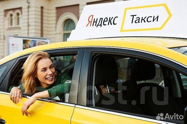 Работа в такси на авто компании без залога показать автосалоны москвы