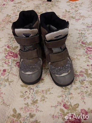 Зимние ботинки для девочки 89272870058 купить 1