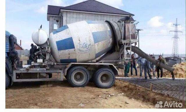 бетон москва авито