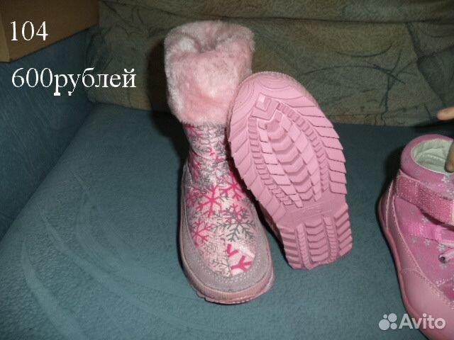 С какой обувью носить платье тельняшку