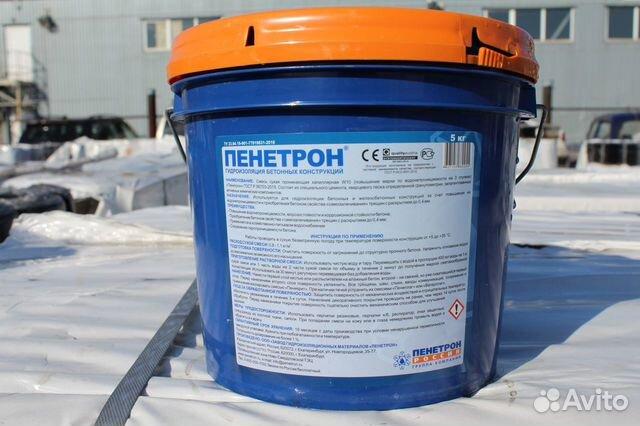 Купить проникающую гидроизоляцию по бетону в санкт петербурге как сделать раствор для штукатурки цементный