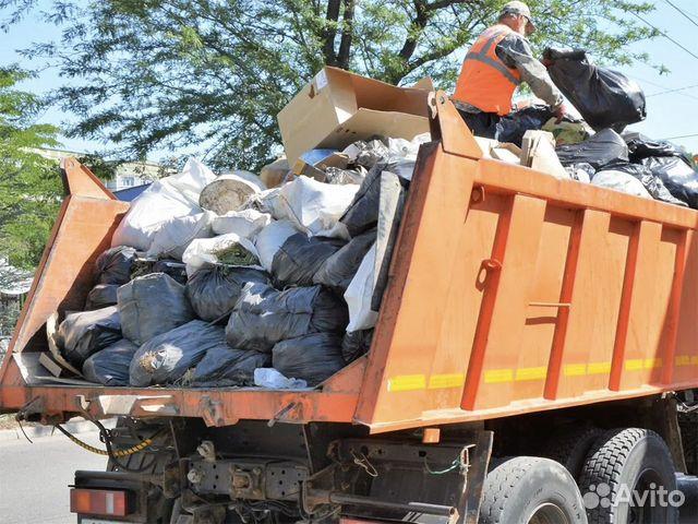 Вывоз мусора 83433394017 купить 2