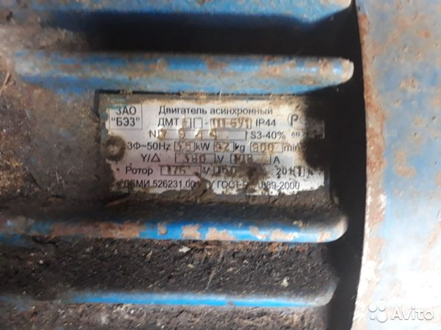 Электродвигатель 89999691215 купить 7