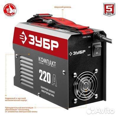 Аппарат сварочный инверторный мма са-220 Компакт  89196610416 купить 4