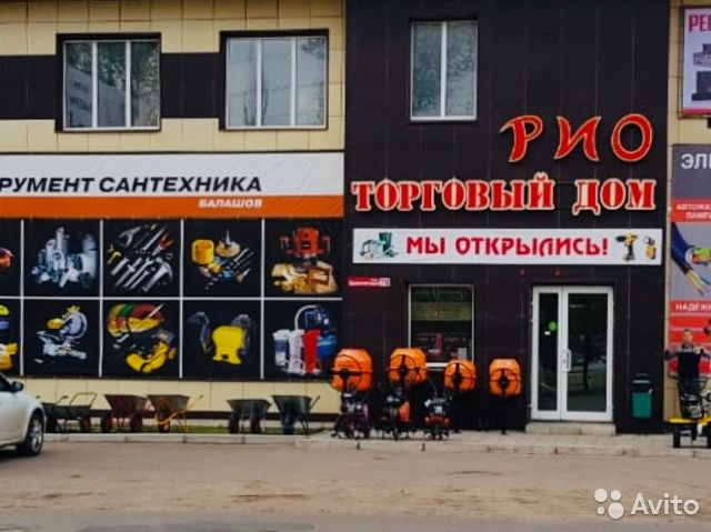 Торговый дом рубеж саратов вакансии покупка апартаментов в дубае