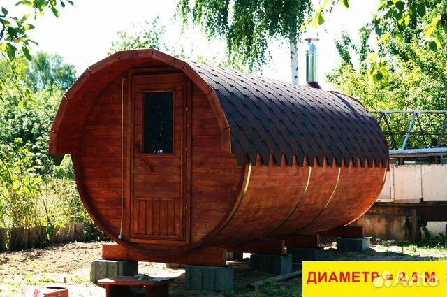 Баня-бочка из кедра от производителя, 5м, 3 отсека  89095479527 купить 1
