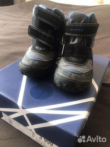 Ботинки геокс  89527953195 купить 1