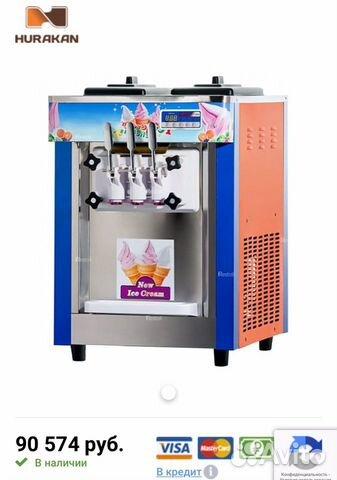 Freezer for ice cream buy 1