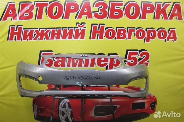 89524408730  Kia Ceed 2012) бампер передний (сер)