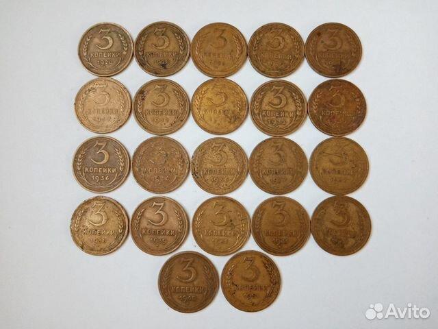 Монеты СССР и России  купить 2