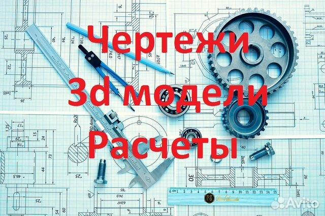 Модели онлайн северодвинск работа онлайн краснотурьинск