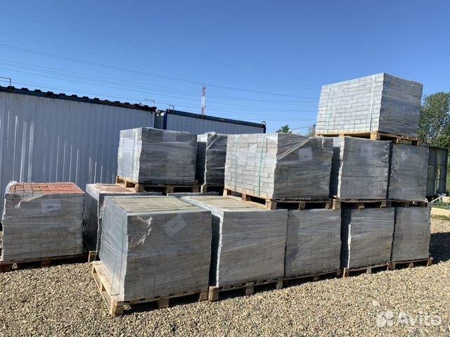 Бетон афипский купить форма штамп для бетона купить