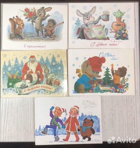 Где можно продать открытки в москве 50- 90г