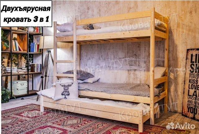 Кровать Двухъярусная Домик Чердак из массива сосны  89671243524 купить 6