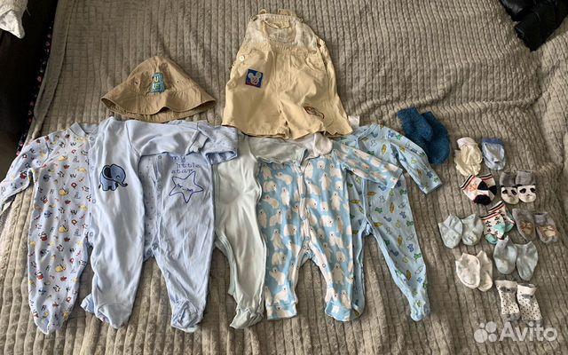 Детская одежда  89156409635 купить 2
