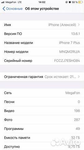 iPhone 7 Plus 32 на гарантии  89992602222 купить 5