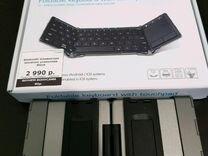 Bluetooth клавиатура