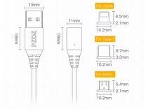 Магнитный кабель Micro USB, USB C, lighting 8pin