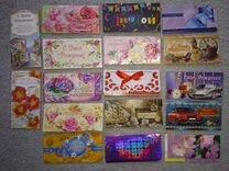 Открытки-конверты для денег