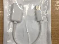 Кабель OTG USB Type-C USB3.0