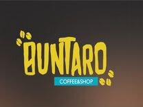 Ингредиенты для кофейных аппаратов и кофемашин