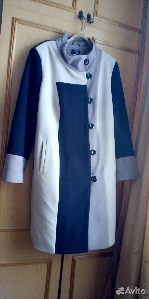 Sell coat