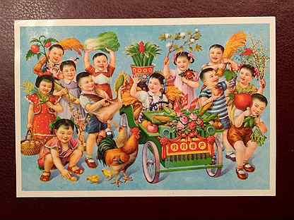 Китайские открытки с китаянками ссср мерцающие