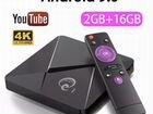Smart tv Приставки 2гб озу + 16гб хранилище