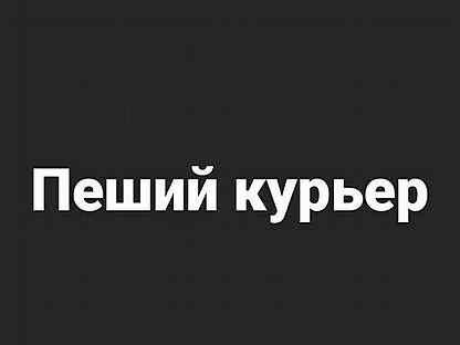 Работа в махачкале для студентов девушек работа в москве для девушек без интима