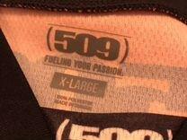 509 ветрозащитная джерси